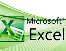 Визуализация информации в Excel