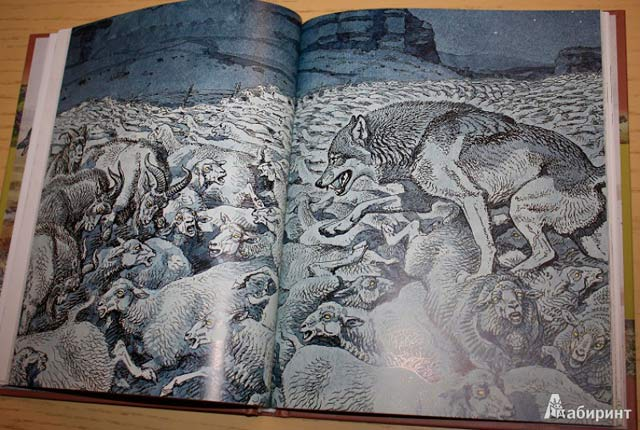 Книги Сетон-Томпсона. Лобо