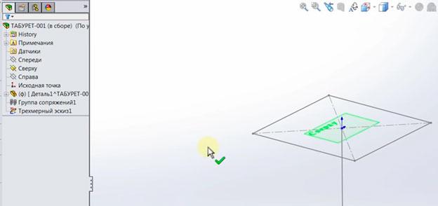 У курсора появляется снизу зеленая галочка