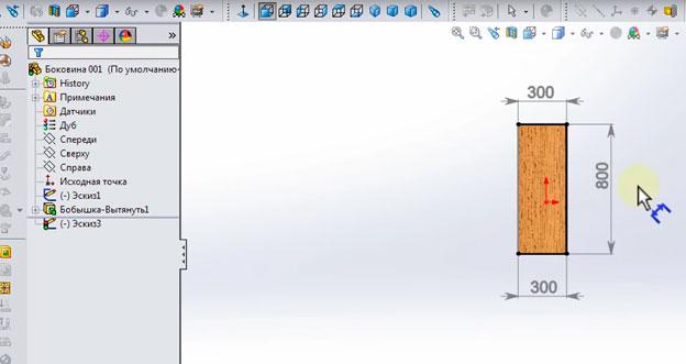 Ставим размеры для определения общей длины кромки