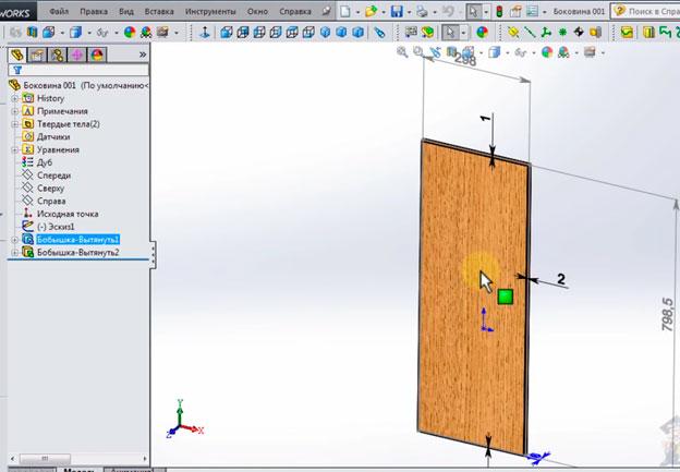 Открываем модель в SolidWorks