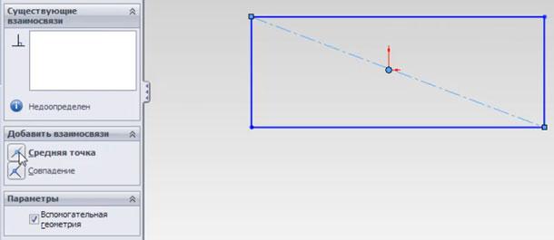 Наложение взаимосвязи Средняя точка в SolidWorks