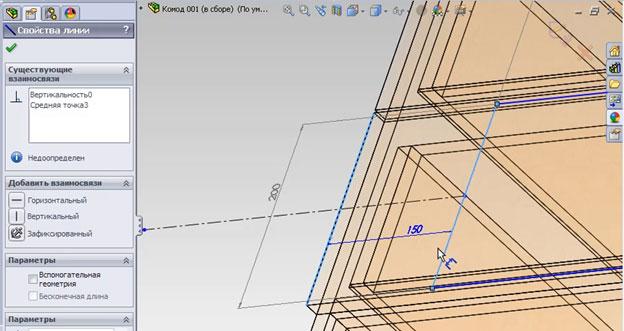 Открываем эскиз накладки и задаем размеры отступа относительно краев фасада.