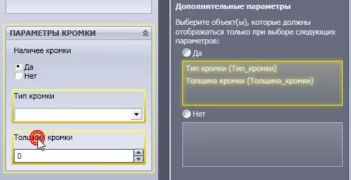 Определение объектов, которые будут отображаться при установке кнопки-переключателя в определенную позицию