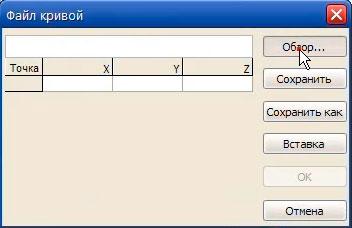 Загружаем файл с координатами.