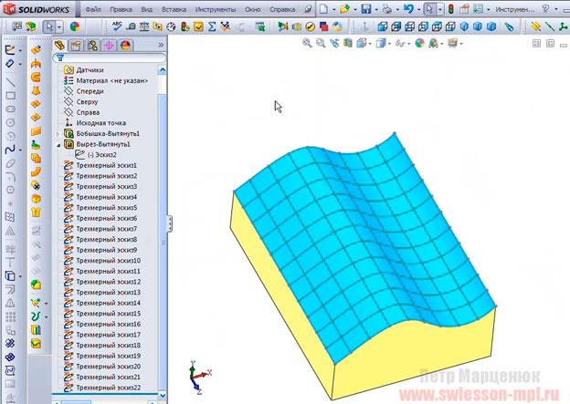 3D эскизы готовы к применению других инструментов.