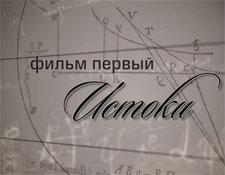 Российское учительство